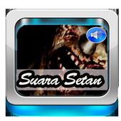 Suara Setan Hantu Lengkap icon