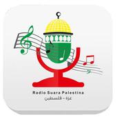 Radio Suara Palestina icon