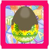 Surprise Eggs - Baby Toys icon