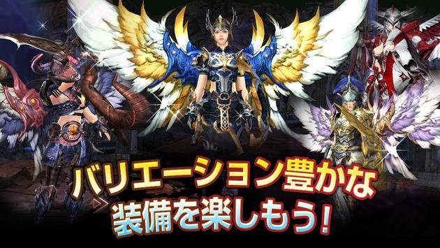 タイタン:神々の戦争 apk screenshot