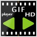 GIF Player HD