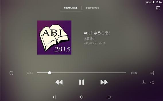 オーディオ・バイブル・ジャパン apk screenshot