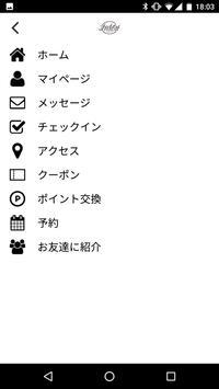 福山のすがなみBARBER SHOPです screenshot 2