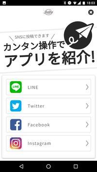 福山のすがなみBARBER SHOPです screenshot 3