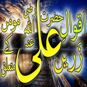 Hazrat Ali (R.A) Beautiful Quotes about Momen icon