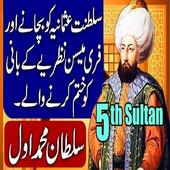 5th Ruler of Saltanat e Usmania Hindi & Urdu icon