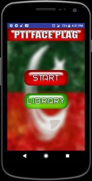 PTI DP Flex Maker - PTI Flex Maker poster
