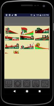 PTI DP Flex Maker - PTI Flex Maker screenshot 1