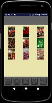 PTI DP Flex Maker - PTI Flex Maker screenshot 3
