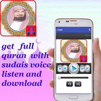 download sudais al quran  complet apk screenshot