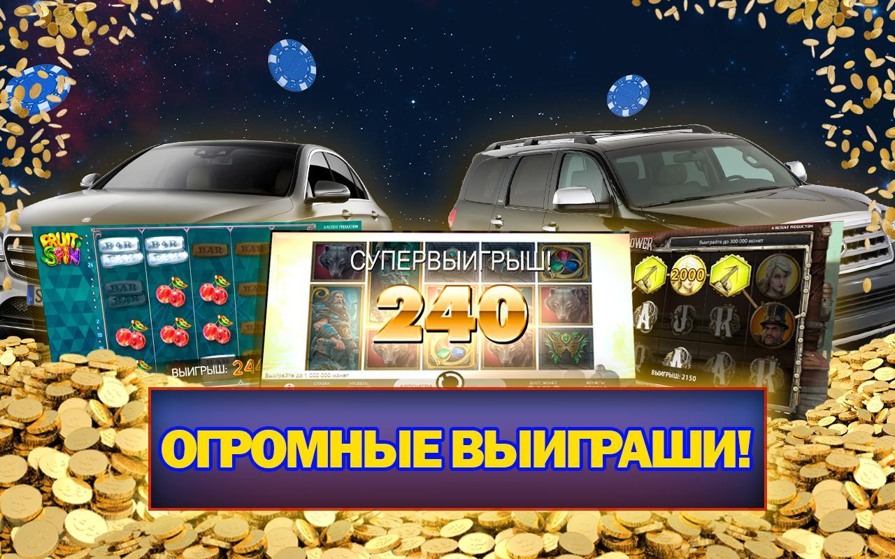 официальный сайт азино777 автоматы