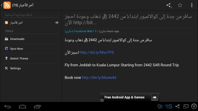 Sudalaysia.com apk screenshot