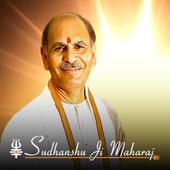 Sudhanshu Ji Maharaj icon