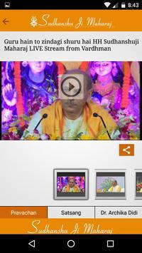 Sudhanshu Ji Maharaj screenshot 4