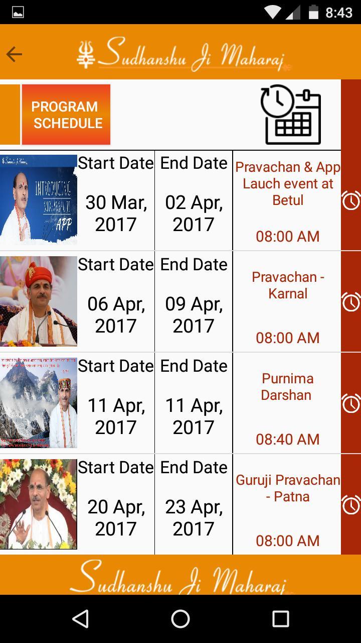 Sudhanshu Ji Maharaj for Android - APK Download
