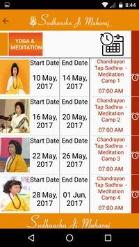 Sudhanshu Ji Maharaj screenshot 7