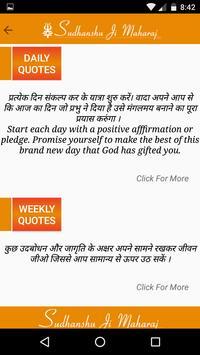 Sudhanshu Ji Maharaj screenshot 2