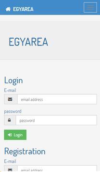 EGYAREA screenshot 8