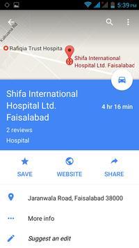 Around Me Places GPS apk screenshot