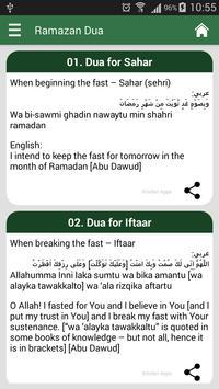 Ramazan Dua With Text poster
