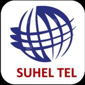 SUHEL TEL icon