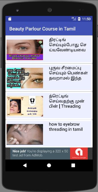 Beauty Parlour Course Tamil / தமிழ் for Android - APK Download