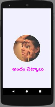 Beauty Tips Telugu poster