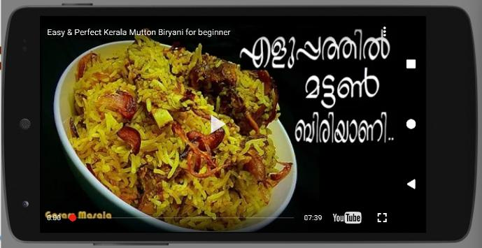 Biryani recipe malayalam biryani recipe malayalam apk screenshot forumfinder Image collections