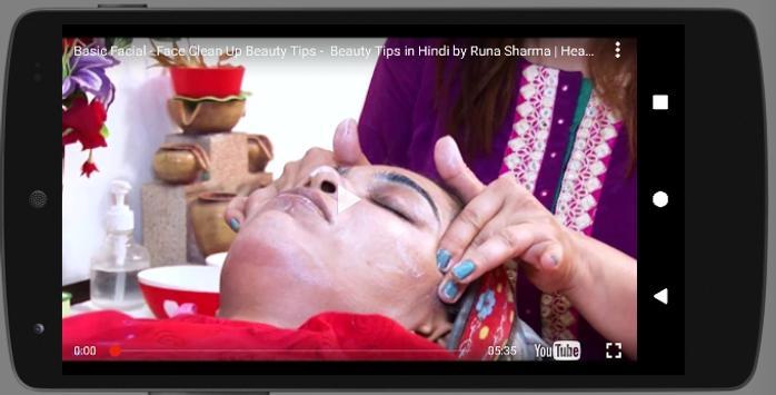 Facial Tips Hindi चेहरे की युक्तियाँ screenshot 5