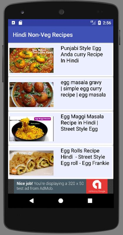 Hindi recipes non veg videos for android apk download hindi recipes non veg videos captura de pantalla 3 forumfinder Image collections