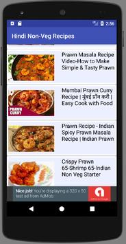 Hindi recipes non veg videos for android apk download hindi recipes non veg videos captura de pantalla 12 forumfinder Choice Image