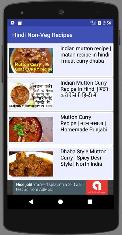 Hindi recipes non veg videos for android apk download hindi recipes non veg videos captura de pantalla 15 forumfinder Image collections