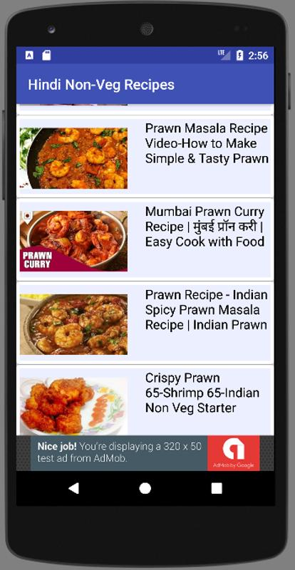 Hindi recipes non veg videos for android apk download hindi recipes non veg videos captura de pantalla 12 forumfinder Image collections