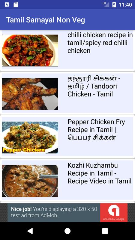 Tamil samayal non veg for android apk download tamil samayal non veg captura de pantalla 14 forumfinder Gallery