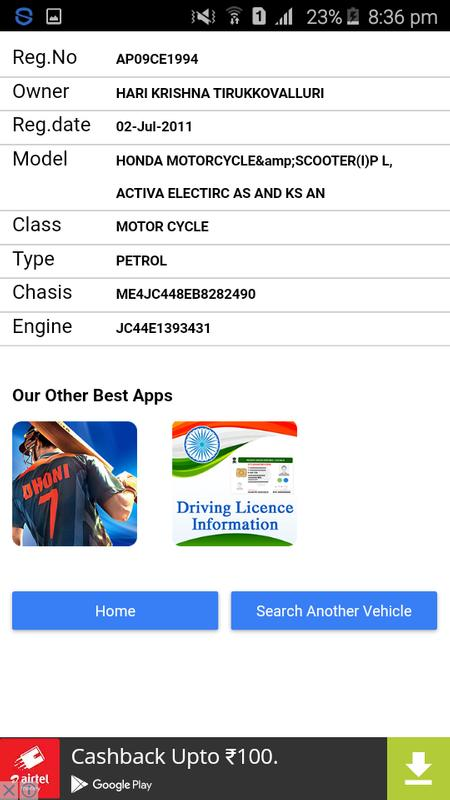 Indore Driving License Office (RTO) - Driving Licence ...