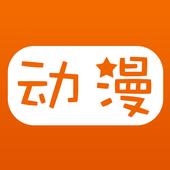 動漫の高清免費漫畫大全comic icon