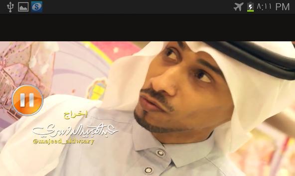 كليب انا جوري  قناة اطفال ومواهب screenshot 3