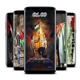 Palestine Wallpapers HD
