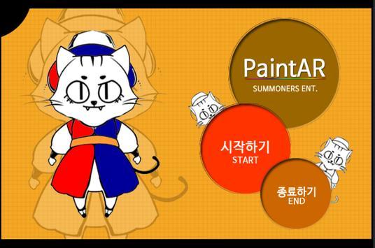 PaintAR screenshot 1