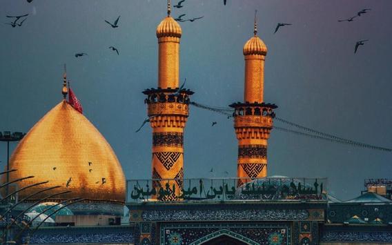 Iraq Wallpapers screenshot 6