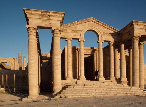Iraq Wallpapers screenshot 9
