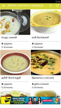 Summer Recipes Tamil poster