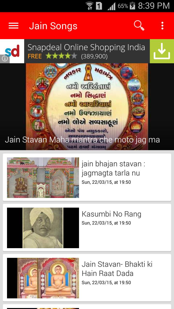 Jain Songs and Stavans for Android - APK Download