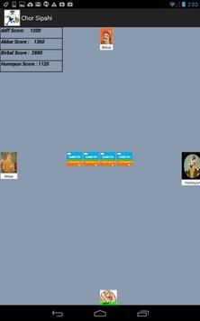 Chor Sipahi apk screenshot