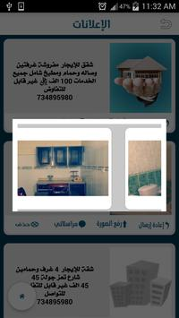 Sell and buy ..Real estate screenshot 4