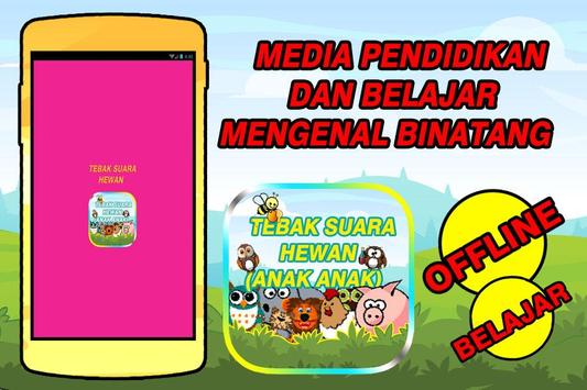 Tebak Suara Hewan (ANAK - ANAK) screenshot 2