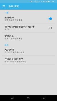 日本旅游地图交通换乘 - 去日本旅行温泉酒店交通景点美食攻略 screenshot 3