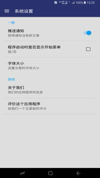 澳大利亚旅行生活指南 - 今日悉尼墨尔本澳洲城市自由行 apk screenshot