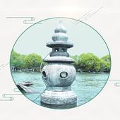 杭州自由行攻略 - 杭州美食杭州交通西湖乌镇游记,杭州城市旅行 icon