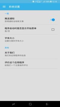韩国景点交通旅游攻略 - 自助游玩转韩国釜山济州岛旅游地图 screenshot 3
